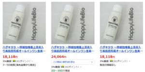 Yahoo!ショッピングのハダキララ