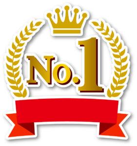 KUROHA(クロハ)は楽天市場総合ランキング第1位!